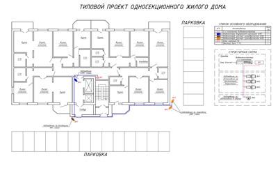 Типовой проект системы видеонаблюдения для одноподъездного многоквартирного дома