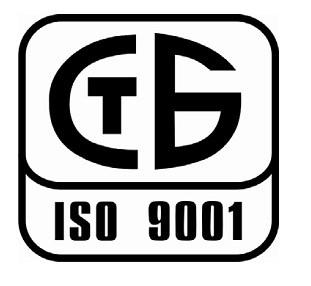 Сертификат менеджмента качества СТБ ISO9001-2015