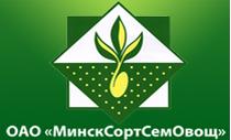 МинскСортСемОвощ