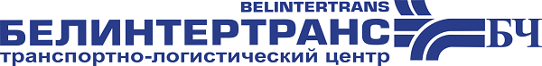 Белинтертранс