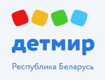 Детский Мир (ООО «Детмир БЕЛ»)