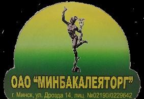 ОАО «Минбакалеяторг»