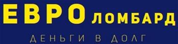 ЕвроЛомбард
