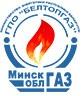 МинскОблГаз