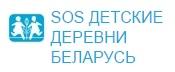 SOS Детская деревня Марьина Горка