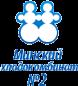 Минский хладокомбинат №2