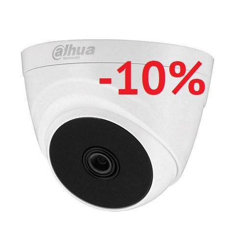 Камера видеонаблюдения DH-HAC-T1A11P (DAHUA)