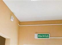 Пожарная сигнализация в офисном здании в Ружанах