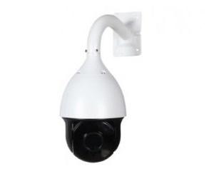 IP камера видеонаблюдения 2 МР LS-IP200PTZ/05