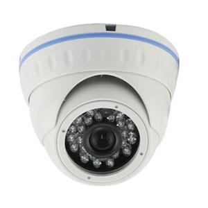 Уличная IP камера видеонаблюдения VC-IP100/42