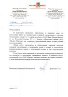 """ОАО """"БАНК МОСКВА-МИНСК"""""""